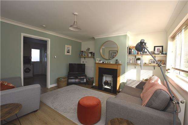 2 Bedrooms End Of Terrace House for sale in Bay Tree Close. Patchway, Bristol BS34 5EU