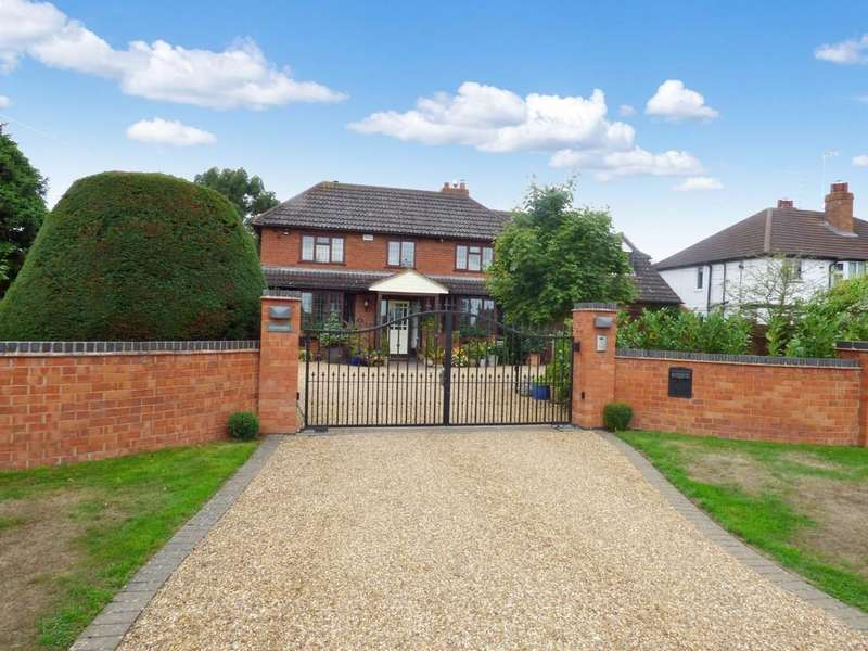 5 Bedrooms Detached House for sale in Stratford Road, Wootton Wawen, Henley-In-Arden
