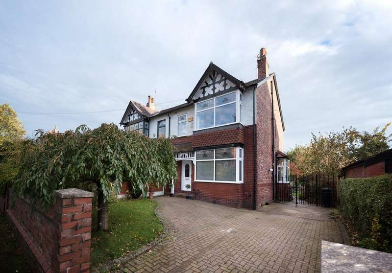 4 Bedrooms Semi Detached House for sale in Ashfield Road, Davenport