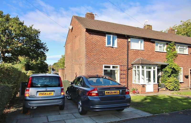 3 Bedrooms End Of Terrace House for sale in Hampson Crescent, Handforth