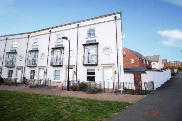4 Bedrooms Town House for sale in Archdale Close, Leicester, Leicestershire, LE4 3LA