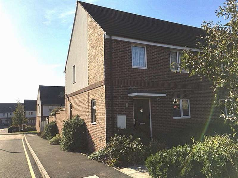 3 Bedrooms End Of Terrace House for sale in Willowbank Road, Hinckley, Leicestershire