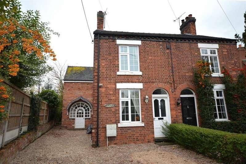 3 Bedrooms Semi Detached House for sale in Elton Lane, Winterley, Sandbach