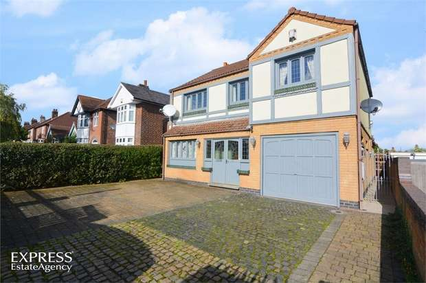 3 Bedrooms Detached House for sale in Kimberley Road, Nuthall, Nottingham