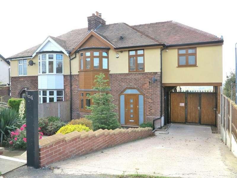 4 Bedrooms Semi Detached House for sale in Ilkeston Road , Heanor , Derbyshire , DE75 7LX