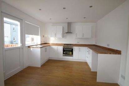 2 Bedrooms Terraced House for sale in Sinclair Court, Kilmarnock, East Ayrshire