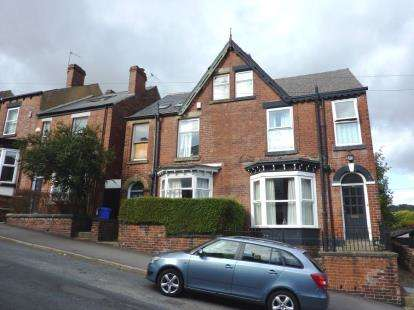 4 Bedrooms End Of Terrace House for sale in Hunter House Road, Sheffield, South Yorkshire