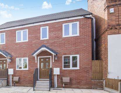 2 Bedrooms Semi Detached House for sale in Lansdowne Road, Aylestone, Leicester, Leicestershire