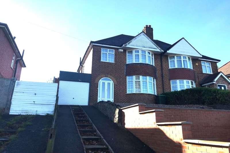 3 Bedrooms Semi Detached House for sale in New Birmingham Road, Tividale, Oldbury, B69