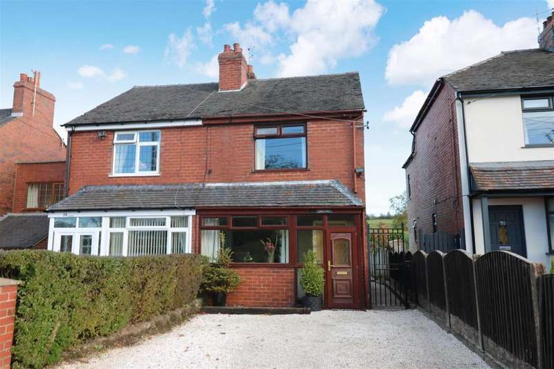 2 Bedrooms Semi Detached House for sale in Fowlers Lane, Light Oaks, Stoke-On-Trent