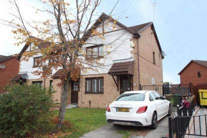 2 Bedrooms Semi Detached House for sale in Mellerstain Drive, Yoker, Glasgow