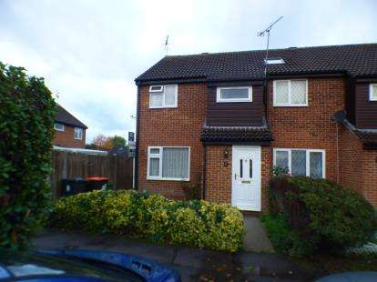 3 Bedrooms End Of Terrace House for sale in Gemini Close, Leighton Buzzard, Beds, Bedfordshire