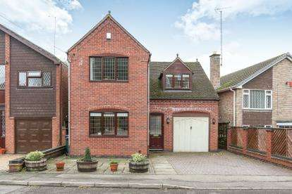 4 Bedrooms Detached House for sale in Central Avenue, Stoke Park, Coventry, West Midlands