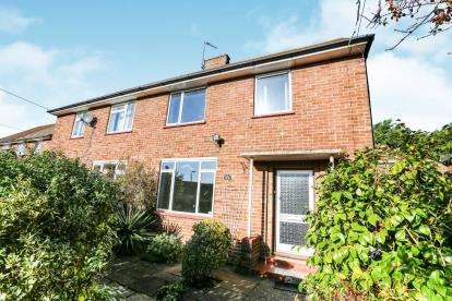 3 Bedrooms Semi Detached House for sale in Anne Street, Biggleswade, Bedfordshire