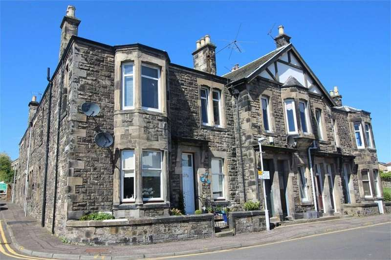 3 Bedrooms Flat for sale in Sang Road, KIRKCALDY, KY1