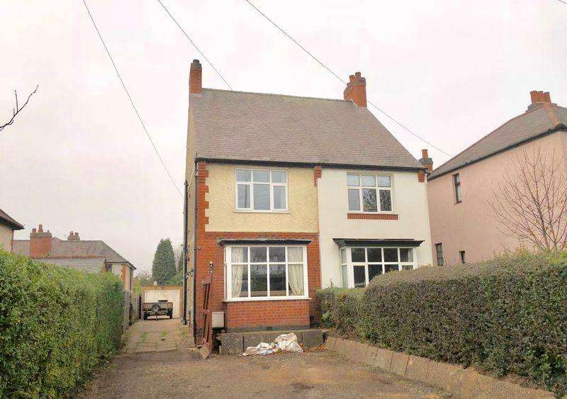 3 Bedrooms Semi Detached House for sale in Hinckley Road, Ibstock