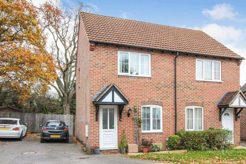 2 Bedrooms Semi Detached House for sale in Larkspur Gardens, Thatcham