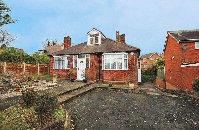 3 Bedrooms Detached Bungalow for sale in Birmingham New Road, COSELEY, BILSTON, WV14 9QF