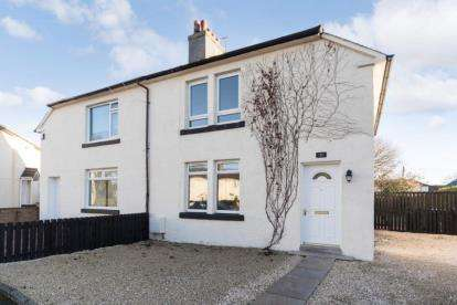2 Bedrooms Semi Detached House for sale in James Sym Crescent, Kilmarnock, East Ayrshire