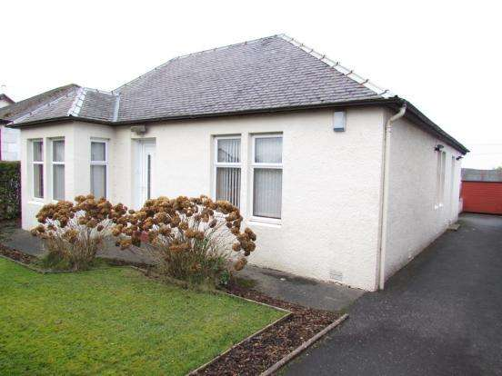 3 Bedrooms Detached Bungalow for sale in Cairn Road, Cumnock KA18