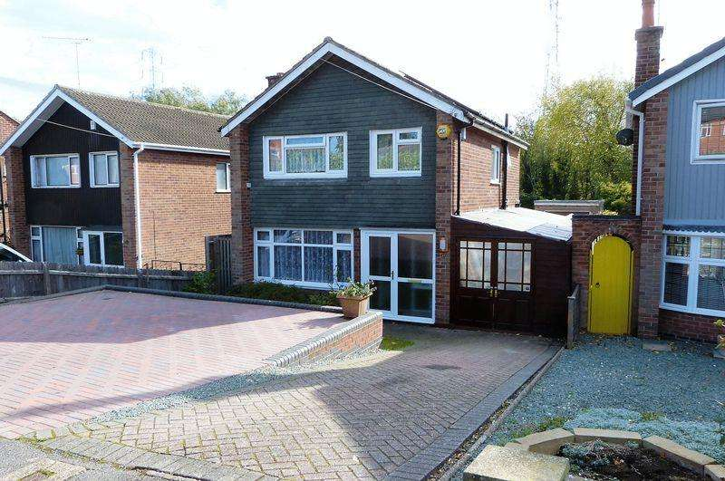 3 Bedrooms Detached House for sale in Lubbesthorpe Road, Braunstone Town, Leicestershire