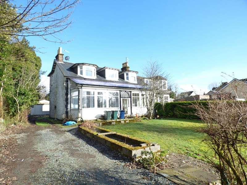 4 Bedrooms Semi Detached House for sale in ARDENSLATE ROAD, DUNOON PA23