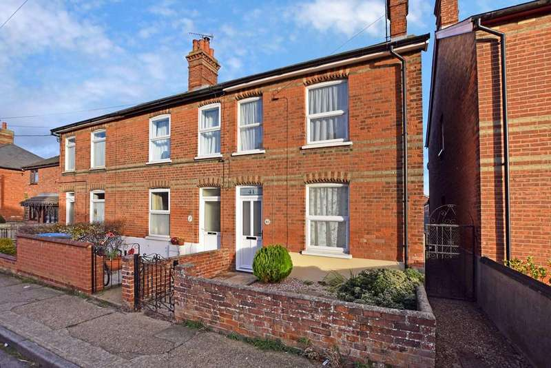 2 Bedrooms End Of Terrace House for sale in Grimsey Road, Leiston