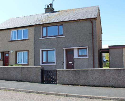 2 Bedrooms Semi Detached House for sale in 13 Wood Place, Portknockie, Buckie AB56 4NJ