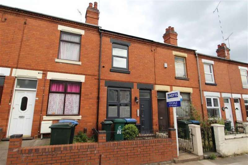 5 Bedrooms Terraced House for sale in Swan Lane, Coventry