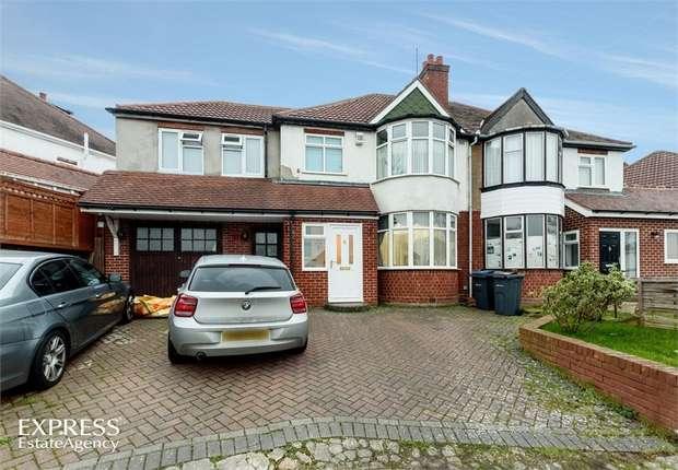 5 Bedrooms Semi Detached House for sale in Quinton Lane, Quinton, Birmingham, West Midlands