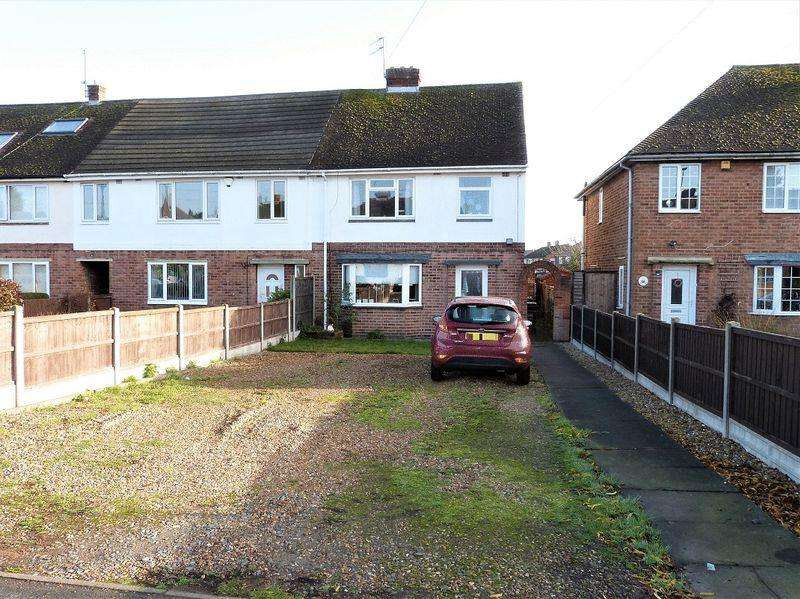 3 Bedrooms End Of Terrace House for sale in Wanlip Lane Birstall