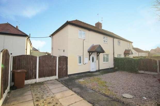 4 Bedrooms Semi Detached House for sale in Broomhill Avenue, Ilkeston, Derbyshire, DE7 5AQ