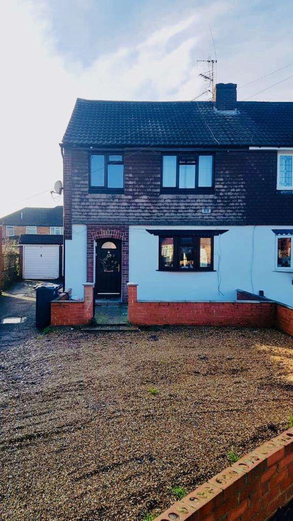 5 Bedrooms House for sale in The Gardens, Feltham, TW14
