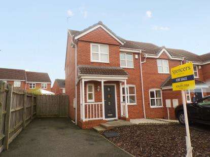 3 Bedrooms End Of Terrace House for sale in The Pastures, Oadby, Leicester, Leicestershire