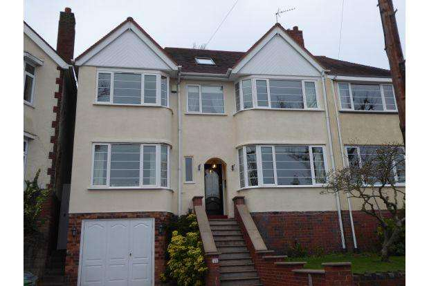 6 Bedrooms House for sale in CHARLEMONT AVENUE, WEST BROMWICH