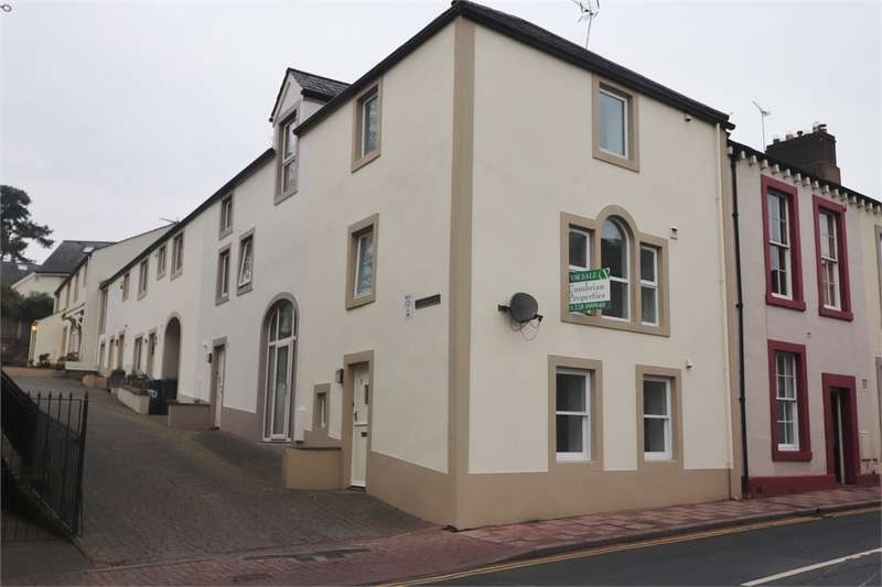 2 Bedrooms End Of Terrace House for sale in CA8 1RR Carricks Yard, Brampton, Cumbria