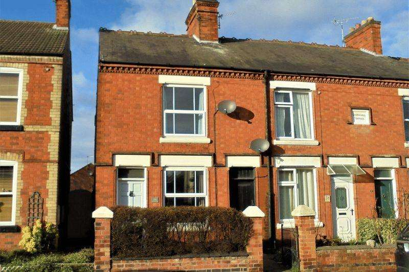 2 Bedrooms Terraced House for sale in Barrow Road, Quorn