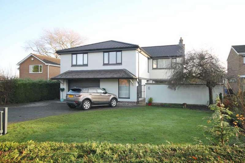 5 Bedrooms Detached House for sale in STUNNING CONTEMPORARY HOME Willow Place, Darras Hall
