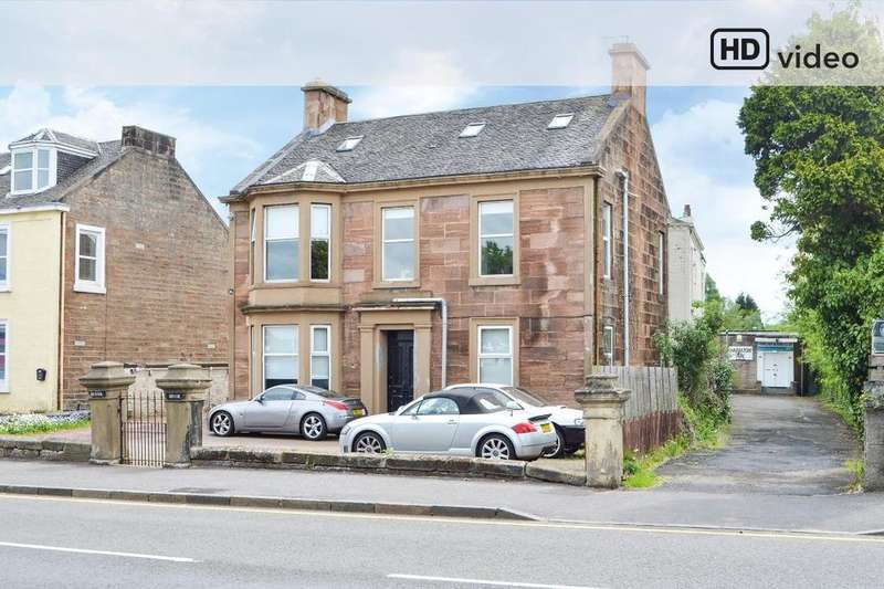 3 Bedrooms Flat for sale in Clydesdale Street, Hamilton, South Lanarkshire, ML3 0DD