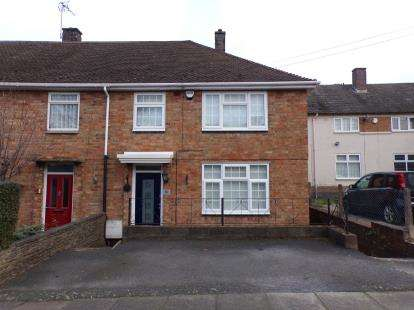 3 Bedrooms End Of Terrace House for sale in Withcote Avenue, Evington, Leicester, Leicestershire