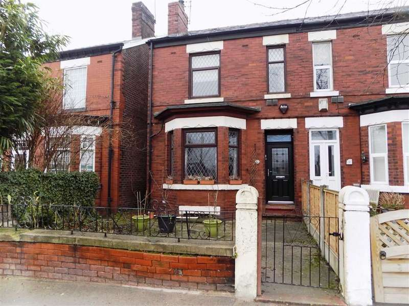 3 Bedrooms End Of Terrace House for sale in Didsbury Road, Norris Bank, Stockport