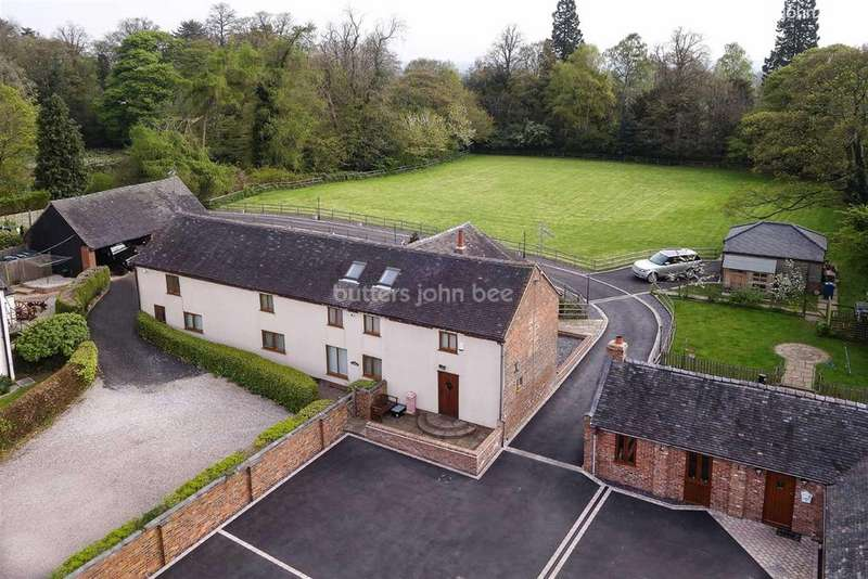 11 Bedrooms Detached House for sale in The Barn, Home Farm Buildings, Swynnerton