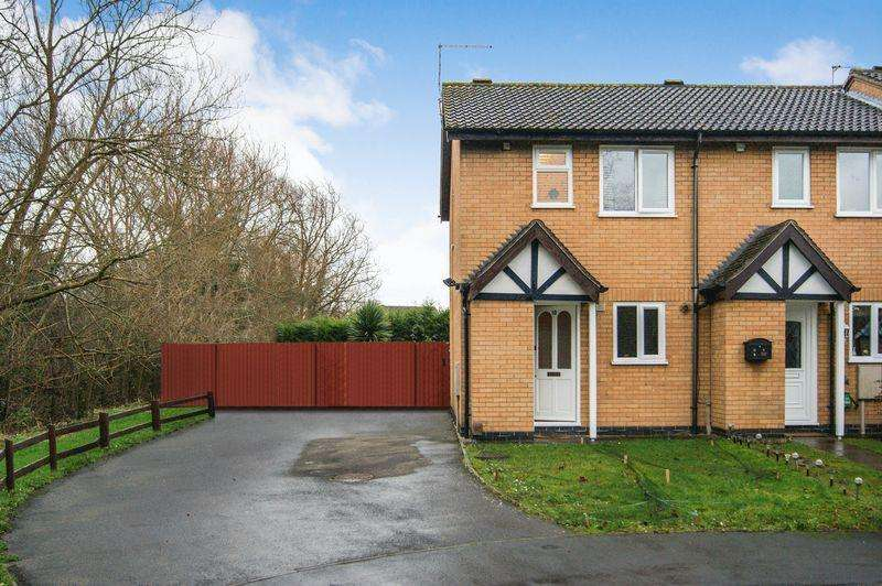 2 Bedrooms End Of Terrace House for sale in Troon Close, Grantham