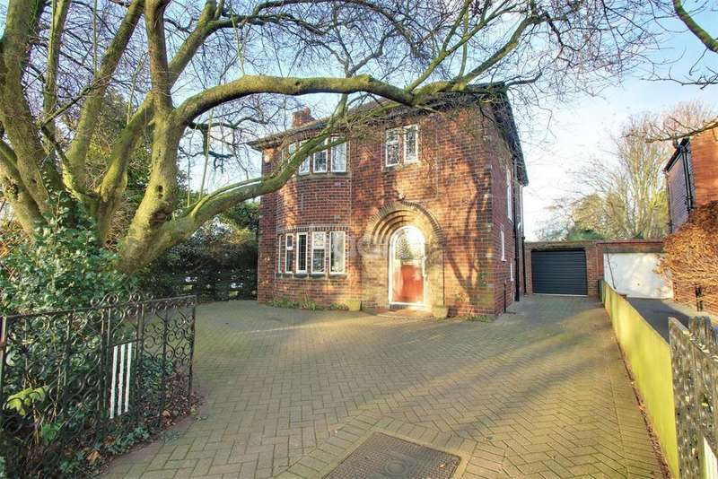 4 Bedrooms Detached House for sale in Alderson Drive, Off Bennetthorpe