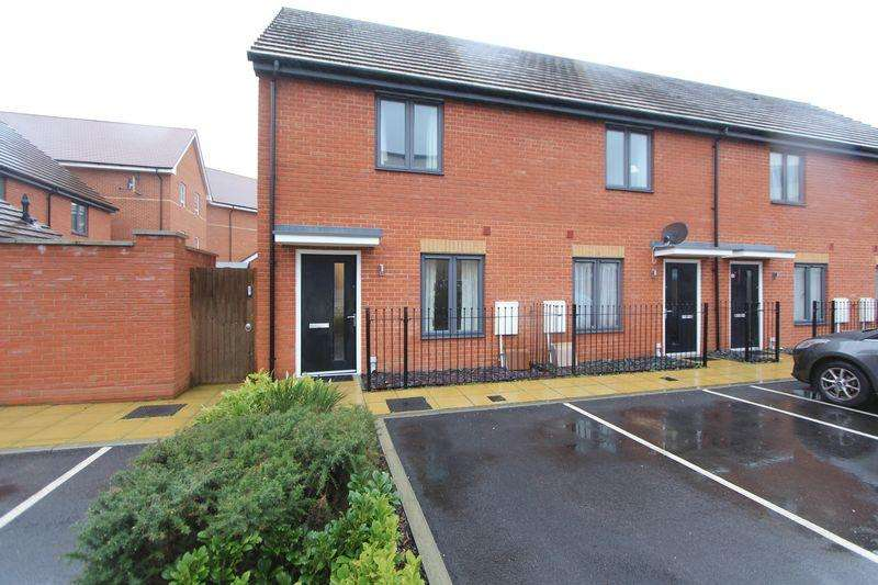 2 Bedrooms End Of Terrace House for sale in Mercator Close, Maybush, Southampton