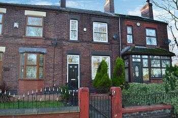 2 Bedrooms Terraced House for sale in Wigan Road, Ashton-in-Makerfield, Wigan WN4 9BH