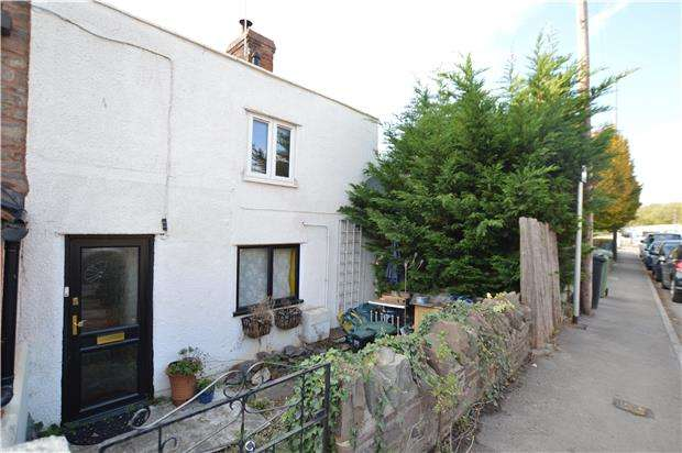 2 Bedrooms End Of Terrace House for sale in North Road, Yate, BRISTOL, BS37 7PW