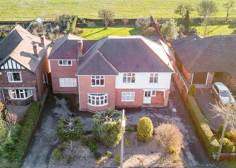 6 Bedrooms Detached House for sale in Derby Road, Risley, Derbyhire