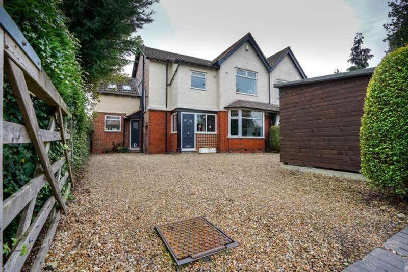 5 Bedrooms Semi Detached House for sale in Cunningham Drive, Manchester, Greater Manchester, M22
