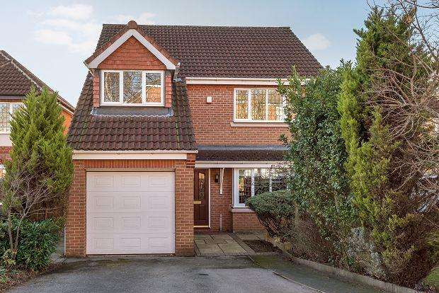 4 Bedrooms Detached House for sale in Woodlea Lane, Meanwood, Leeds, LS6 4SX